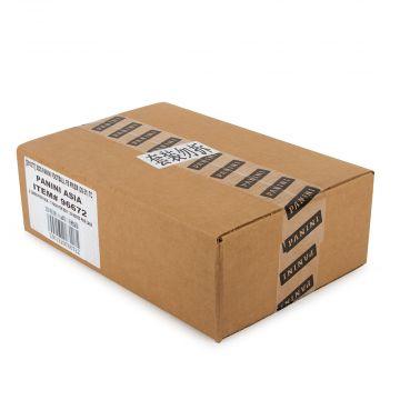 2020 Panini Prizm Tmall Football 20 Box Hobby Case